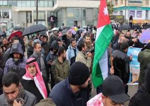 أردنيون يحتجون قرب سفارة واشنطن ضد صفقة القرن للجمعة الثانية على التوالي