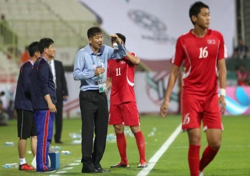 كأس آسيا19: مدرب كوريا الشمالية يتعذّر بالأجواء بعد رباعية السعودية
