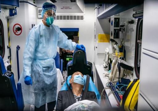 الصين تعلن عن 142 حالة وفاة جديدة بفيروس كورونا