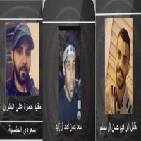 مقتل 3 سعوديين بالقطيف في المنطقة الشرقية على يد رجال الأمن