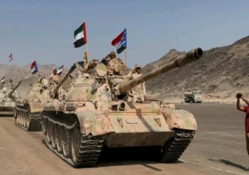 وزير يمني يتهم الإمارات باستخدام الموانئ اليمنية لجلب السلاح للانفصاليين