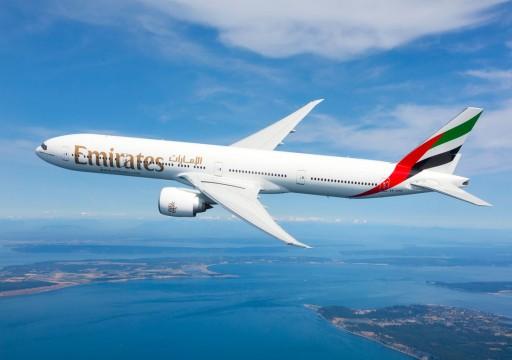 طيران الإمارات تستأنف رحلاتها إلى السودان