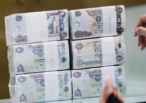 10 بنوك كبرى بالدولة تحقق إيرادات  بقيمة 77 مليار درهم