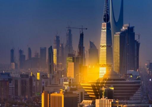 العفو الدولية: السعودية مملكة متوحشة وانتهاكاتها مرعبة