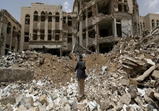غارة أمريكية خاطئة في اليمن تسفر عن قتلى مدنيين