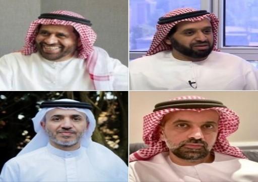 مركز حقوقي: قائمة أبوظبي الجديدة للإرهاب خطوة أخرى لسحق حرية التعبير