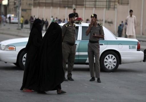 أسوشيتد برس: الخوف من القتل يمنع السعوديات من التمرد