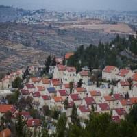 """الجامعة العربية: قانون القومية الإسرائيلي يؤسس لـ""""الأبارتهايد"""""""