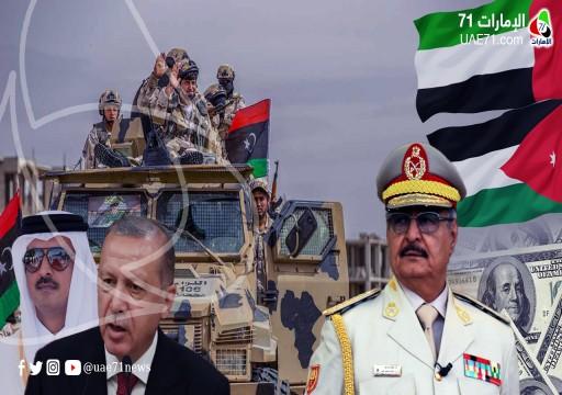 قيمتها 300 مليون دولار.. فعاليات أردنية تشكك بدوافع منحة أبوظبي لبلادهم