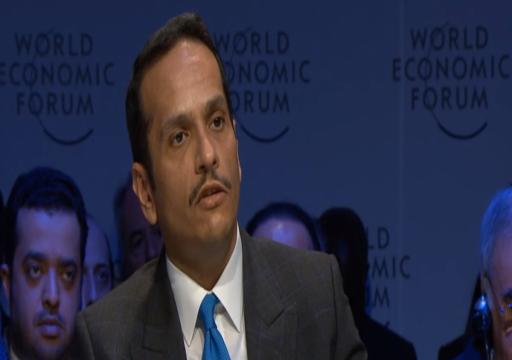 وزير خارجية قطر يتهم دول الحصار برفض الحوار لحل الأزمة