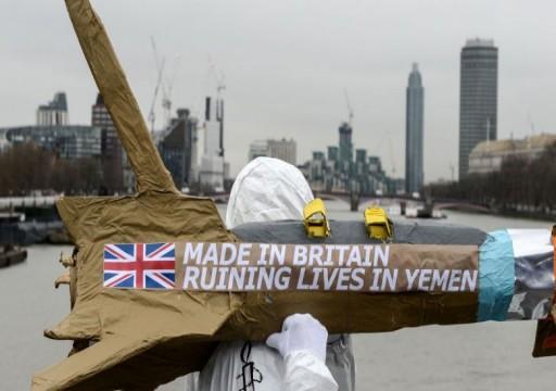 الجارديان: السعودية اشترت أسلحة بريطانية بـ5 مليارات إسترليني