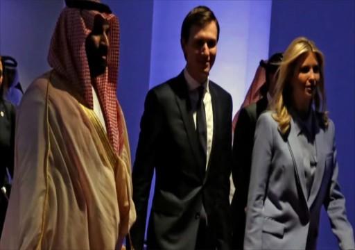 موقع أمريكي: كوشنر لم يطلع موظفي السفارة بالرياض تفاصيل لقاءه بابن سلمان