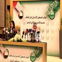 الإمارات تعلن عن إطلاق جسر إغاثي جوي وبحري لمساعدة سكان الحديدة