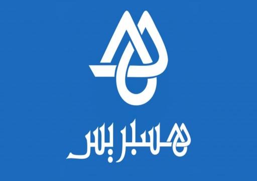 إسرائيل بعد الإمارات.. تهم التجميل تلاحق أشهر موقع إخباري مغربي