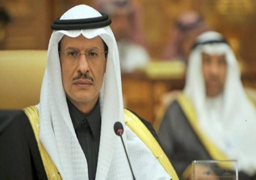 وزير الطاقة السعودي يتوقع تجاوز قيمة أرامكو تريليوني دولار