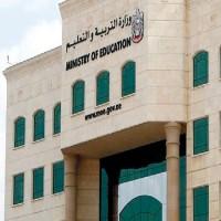 «التربية» تصدر أدلة إجرائية للرقابة على 2122 مؤسسة تعليمية