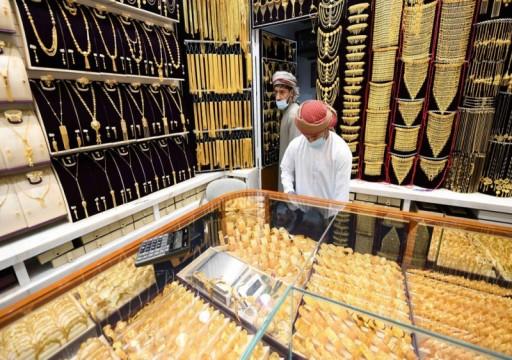 """""""670 مليون درهم"""" تجارة الإمارات يومياً من الذهب"""