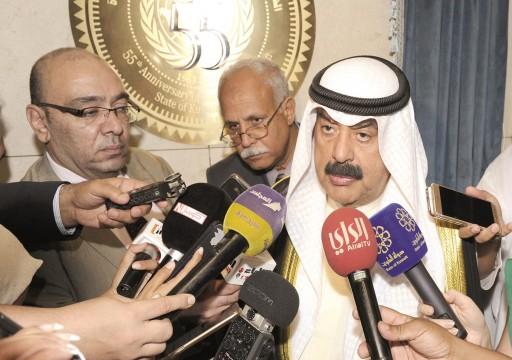 الكويت تحذّر: تطورات متسارعة بأزمة واشنطن وطهران