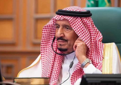 الملك سلمان يرأس وفد السعودية إلى قمة العشرين في إيطاليا