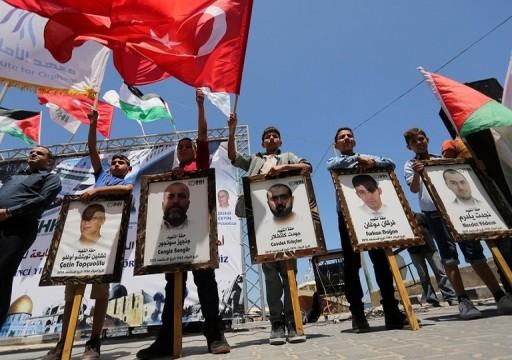 الجنائية الدولية تفتح ملف ضحايا مرمرة من جديد