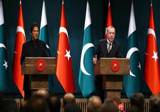 أردوغان يعلن عن قمة تجمع تركيا وباكستان وأفغانستان باسطنبول