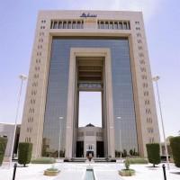 مصرفيون يدرسون تمويلا ضخما لشراء أرامكو السعودية حصة في سابك