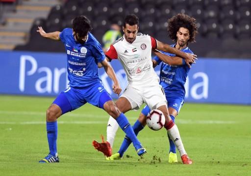 كأس الخليج: الجزيرة يعبر الظفرة.. والفجيرة يباغت النصر