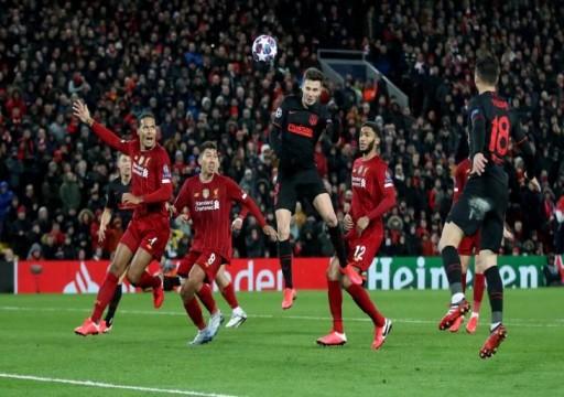 ليفربول يفقد لقب دوري الأبطال بخسارته أمام أتليتيكو مدريد