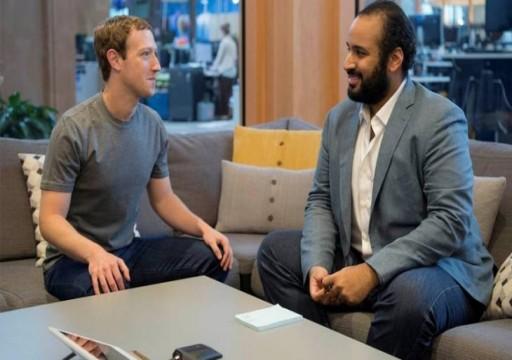 """""""فيسبوك"""" تعلن تفكيك شبكة حسابات تضليلية في السعودية والإمارات ومصر"""