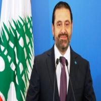 الحريري يتوقع تشكيل حكومة جديدة خلال أسبوع إلى عشرة أيام