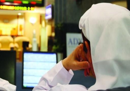مؤشر أبوظبي يقود تراجع أسواق الخليج الرئيسية