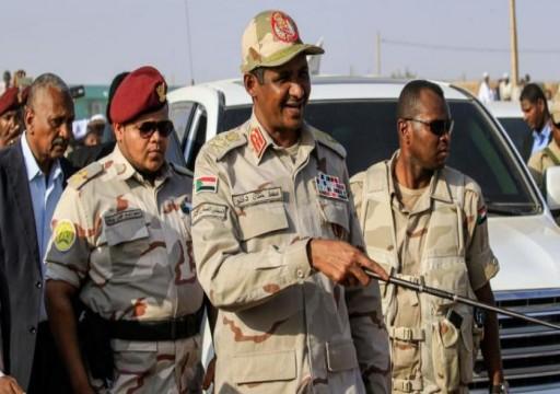 """وسائل إعلام: الإمارات تدعم """"حميدتي"""" لبناء حزب سياسي في السودان"""