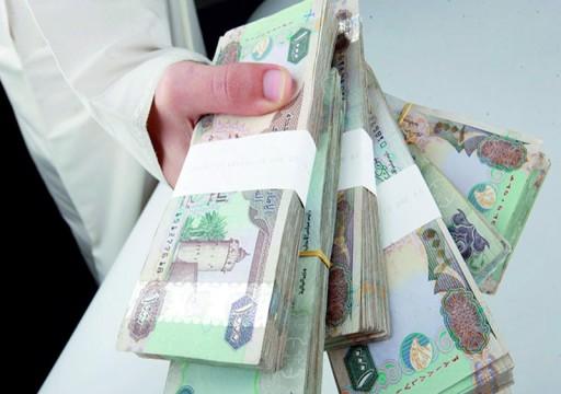 نمو استثمارات البنوك المحلية إلى 532 ملياراً خلال سبعة أشهر