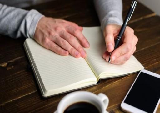 دراسة: مستخدمو اليد اليسرى أكثر عرضة للإصابة بالفصام