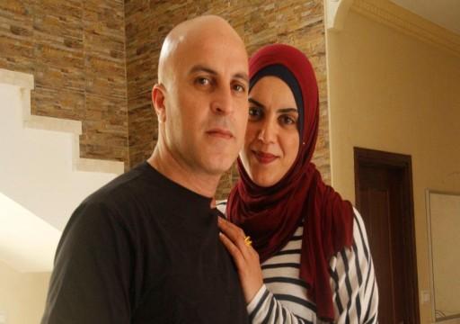 فلسطينية تستقبل خطيبها بمنزل من راتبه بعد 16 عاما في الأسر