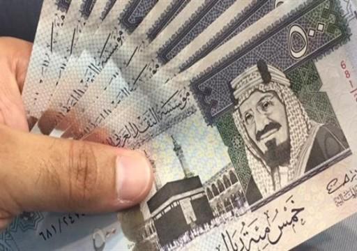 رويترز: تراجع الريال السعودي لأدنى مستوى منذ يونيو 2017 أمام الدولار