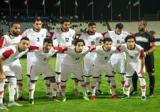 كأس آسيا 19..اليمن في مواجهة صعبة أمام إيران