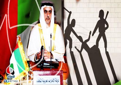 اجتماع  أمني إماراتي سعودي على مستوى وزراء داخلية البلدين