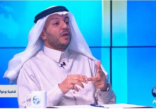 هكذا تضغط الرياض على المعارض السعودي العبدلي كي يسلّم نفسه