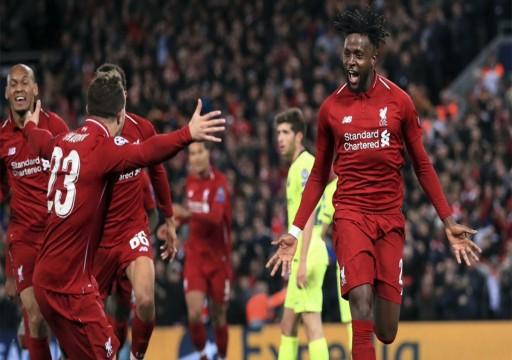 أبطال أوروبا: ليفربول يصدم برشلونة برباعية ويبلغ النهائي