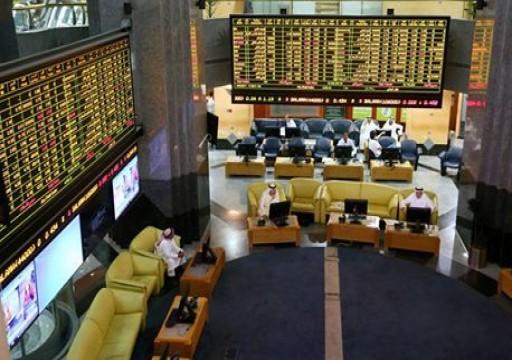 سوق دبي يتراجع مع تطلع المستثمرين للنتائج