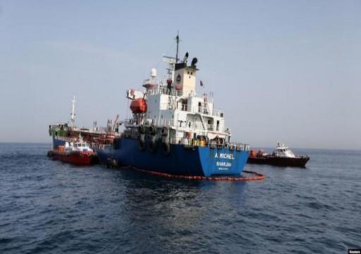 مسؤول إماراتي: 4 دول تشارك في التحقيق بعملية «تخريب السفن»