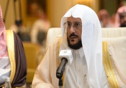 وزير سعودي يحذر من ثورات الربيع العربي ومحاولة الاستيلاء على الحكم
