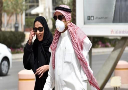السعودية تفرض عزلا كاملا على أحياء بالمدينة المنورة
