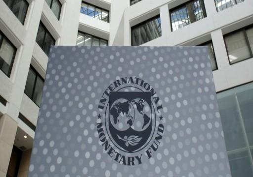 صندوق النقد يتوقع زيادة عجز الموازنة السعودية إلى 7.9%