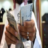 بلومبيرغ: السعوديون يقترضون لمواجهة تكاليف الحياة