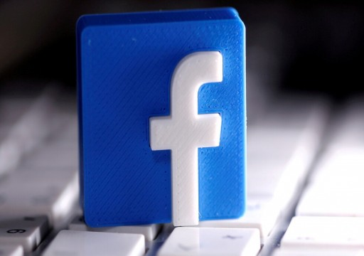 فيسبوك تتخذ إجراءات لحماية مستخدميها في أفغانستان