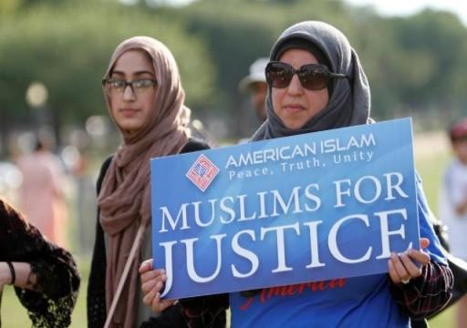 استطلاع رأي: المسلمون أكثر عرضة للتمييز في الولايات المتحدة