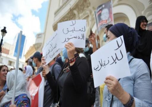 تونس.. احتجاجات على تفرّد الرئيس سعيّد بالسلطة