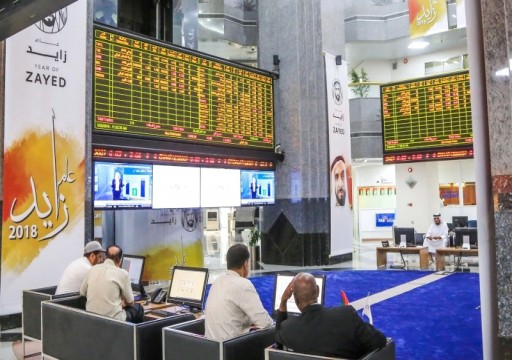سوق أبوظبي يحقّق أعلى مستوى في 14 عاماً
